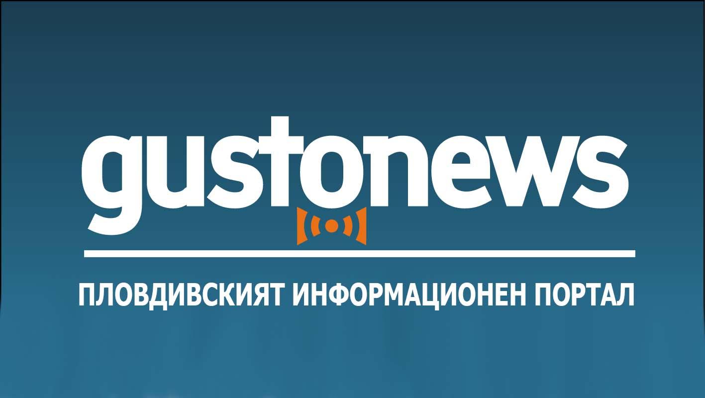 logo_gustonews