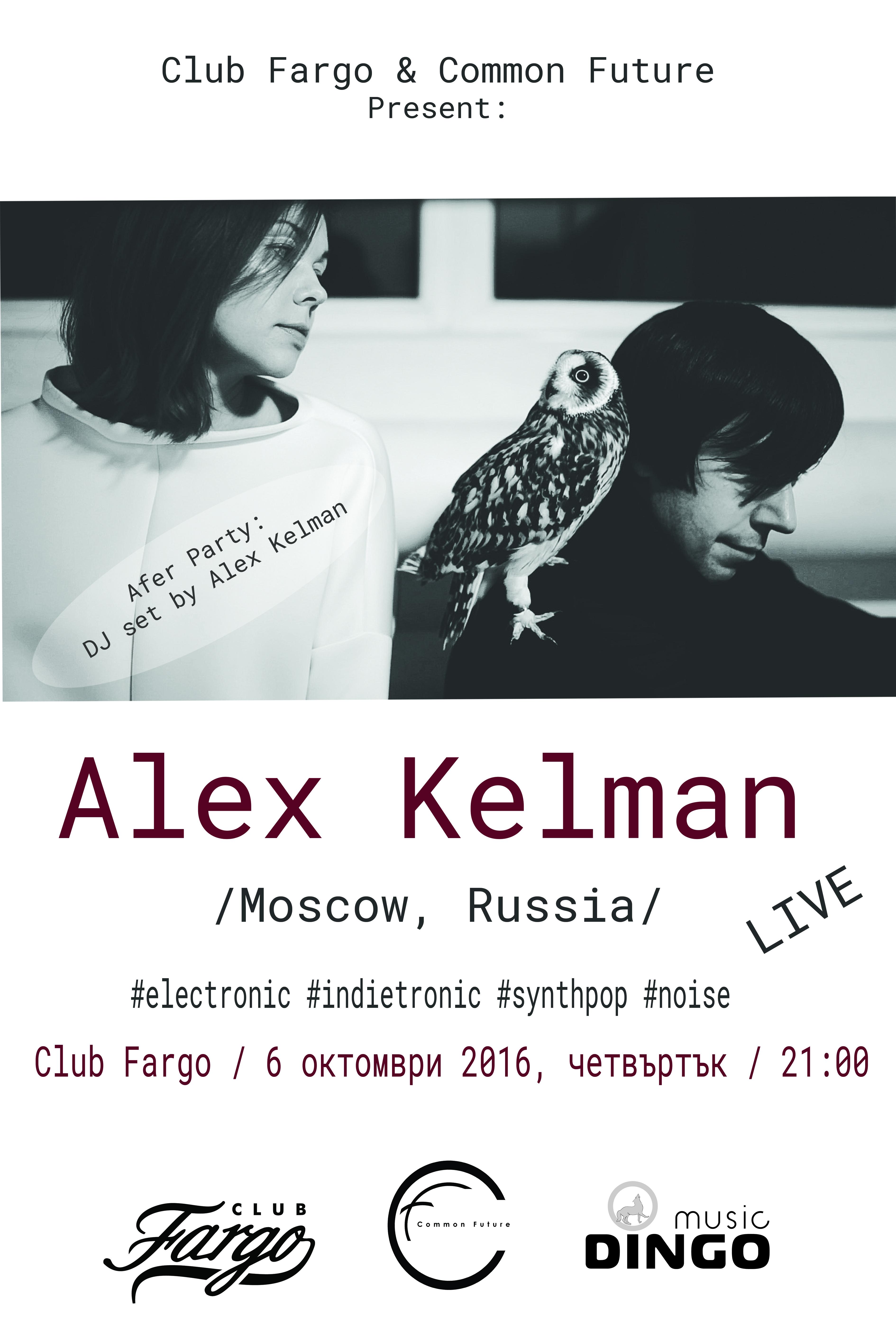 alex-kelman-poster